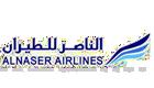Al-Naser Airlines